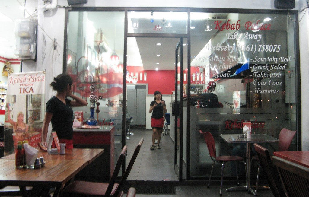 Halal restaurant Bali